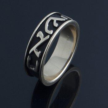 Men's ring with black antique finish