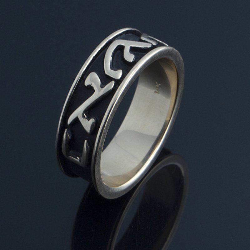 Antony Jewelers Men's ring with black antique finish