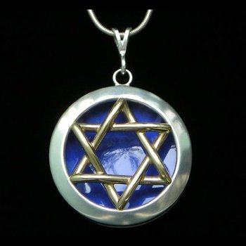 "White gold pendant-""Star of David"" gold with blue enamel"