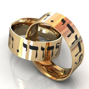 Yellow gold Hebrew weddig band