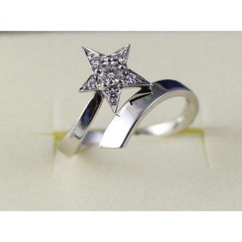 "'Diamond Star"" Fashion ring"