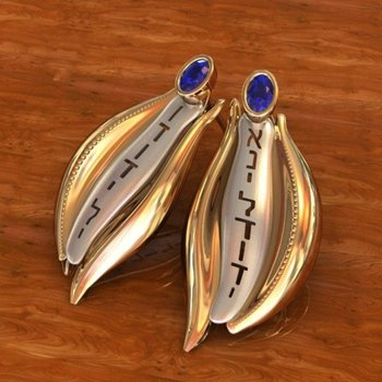 Earrings with hebrew letters and sapphires