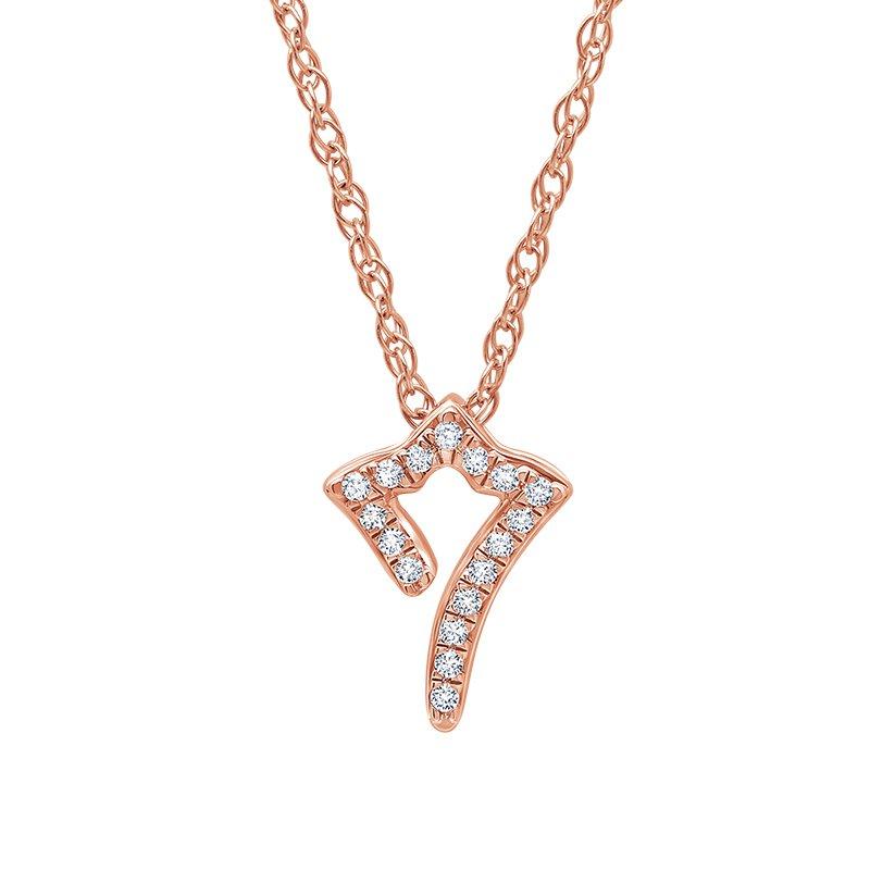 Kux Collection Diamond Pendant