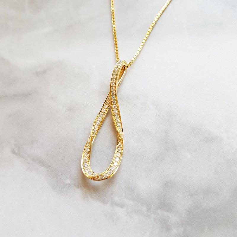 Sami Fine Jewelry Twist Pendant
