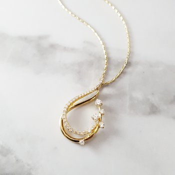 Curved Ribbon Pendant