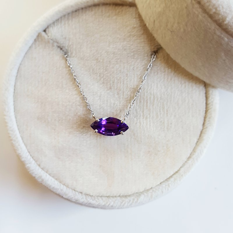 Arizona Amethyst™ Gold Jewelry Petite Marquise Necklace