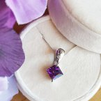 Arizona Amethyst™ Silver Jewelry Princess Cut Amethyst Pendant
