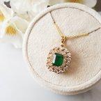 Sami Fine Jewelry Vintage Emerald Pendant