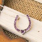 Arizona Amethyst™ Silver Jewelry Amethyst Horseshoe Pendant