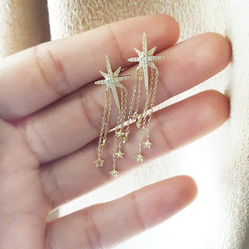 Sami Fine Jewelry Star Burst Earrings