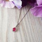 Sami Fine Jewelry Ruby Necklace