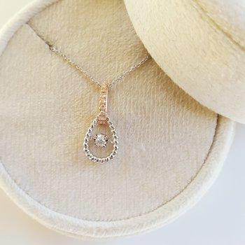 Diamond Door Knocker Drop Pendant Necklace in 14k Two Tone Gold (1/10ctw)