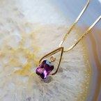 Arizona Amethyst™ Gold Jewelry Radiant Pendant Slide