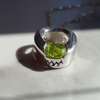 Peridot Horseshoe Necklace