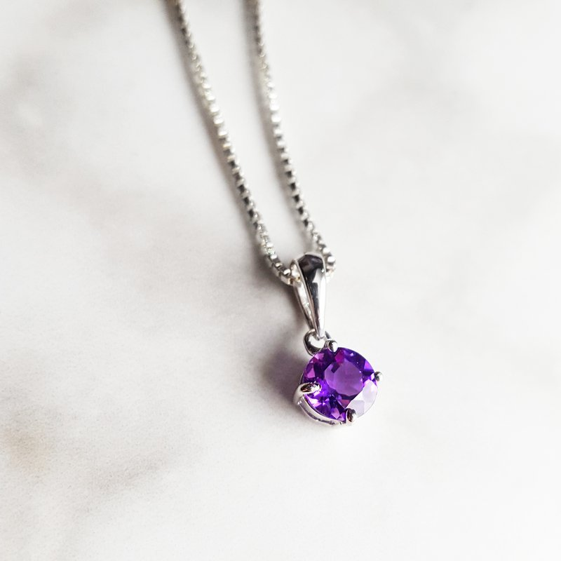 Arizona Amethyst™ Silver Jewelry Simple Solitaire Amethyst Pendant