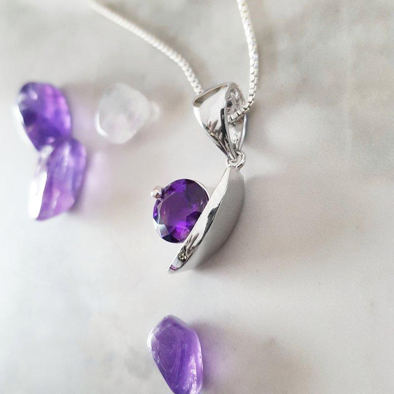 Arizona Amethyst™ Silver Jewelry Crescent Amethyst Pendant