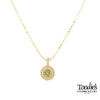 Yellow Gold Peridot Necklace