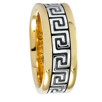 7.5mm 5310 Ladies Celtic Wedding Band