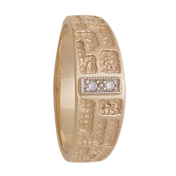 7mm W99 Mens Tapered Wedding Band