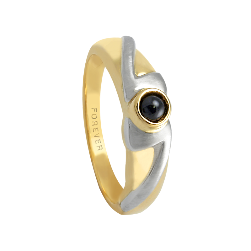 Cadman Catalog Ladies Ring  2287