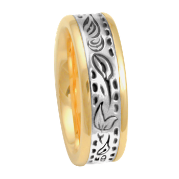6.5mm 5692 Ladies Aboriginal Series Band