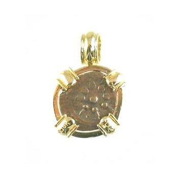 Genuine Judean Copper Prutah Widows Mite framed in 18k Yellow Gold