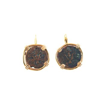 Genuine Judean Copper Prutah Widows Mite Coins framed in 14k Yellow Gold