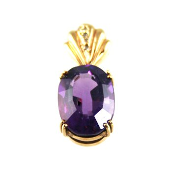 Genuine Amethyst & Diamond Pendant in 14k Yellow Gold