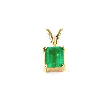 Genuine Colombian Emerald Pendant in 18k Yellow Gold - 22972