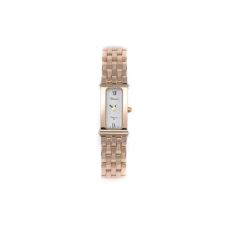 Swiss Watches Classique Ladies' Rose Gold Plated Swiss Quartz Watch - #14-146R
