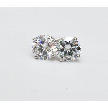 0.07ctw Diamond Stud Earrings - 14K White Gold