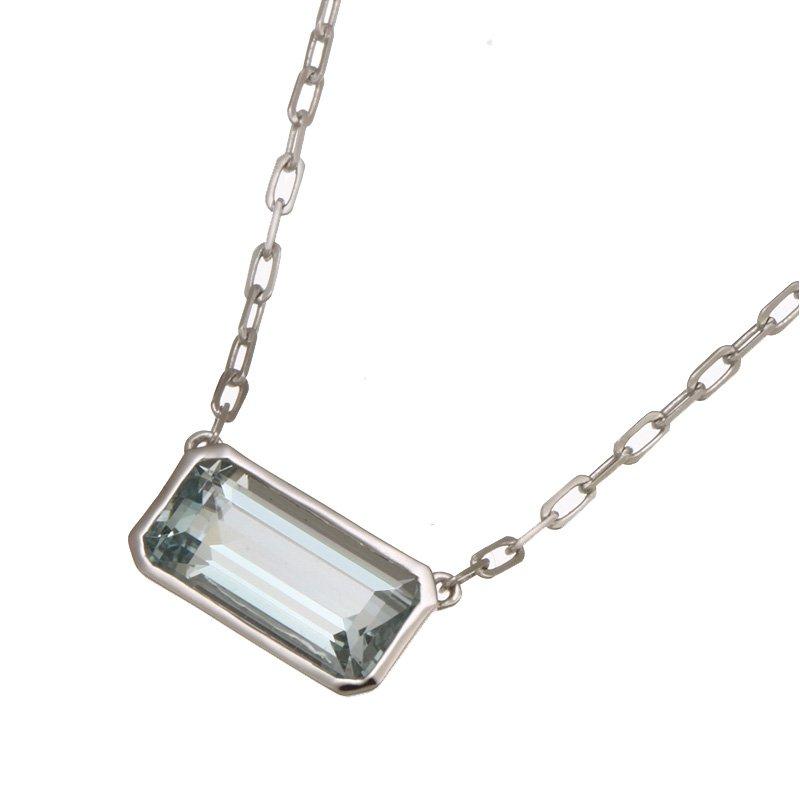 Devon Original White Gold Aquamarine Necklace