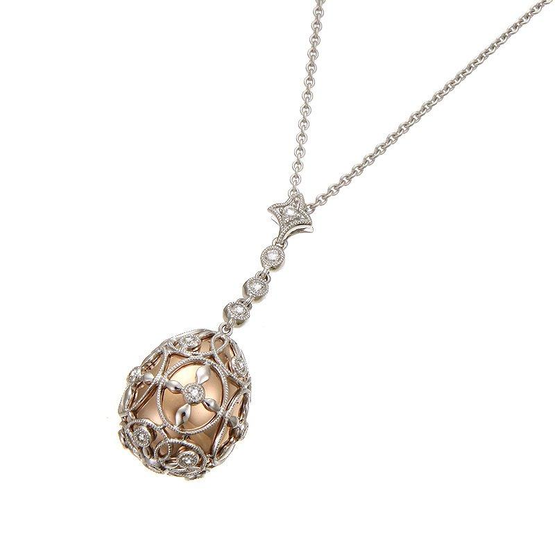 Devon Fashion White Gold Egg Shape Diamond Pendant