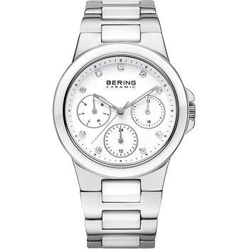 Ceramic Bezel Watch with Sapphire Crystal