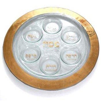 Gold Seder Plate