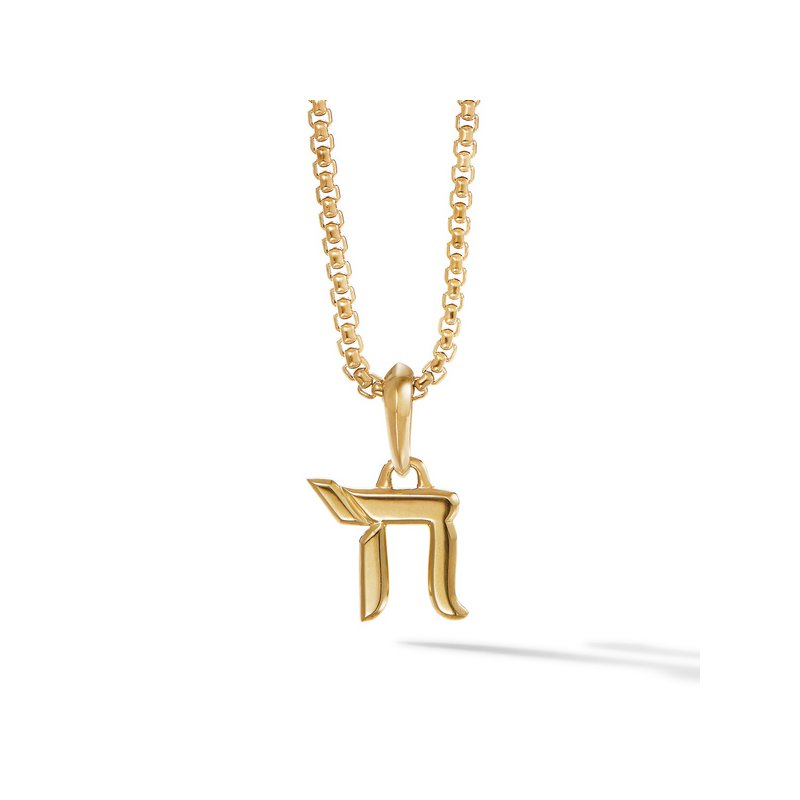 David Yurman Chai Amulet in 18K Yellow Gold