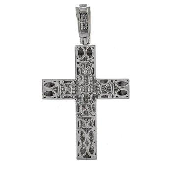 Invisible Set Diamond Cross Pendant