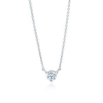 Kwiat Classic 3-Prong Diamond Solitaire Pendant