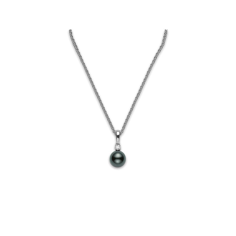 Mikimoto Southsea Pearl Pendant