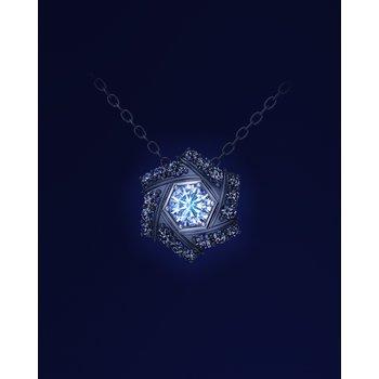 Starlight Signature Pendant 0.83ctw