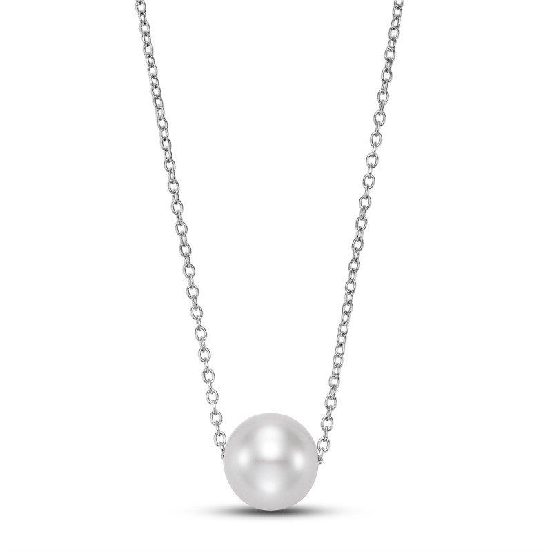 Lasker Pearl Fashion Floating Cultured Pearl Pendant