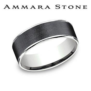 Amara Stone Band - Wire Brush Finish