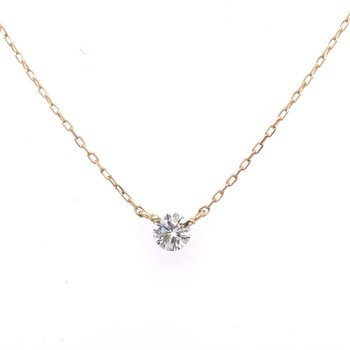 One and Only Secret Set Diamond Pendant