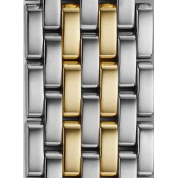 16mm Deco 16 7-Link Two-Tone Bracelet