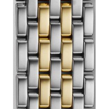 16mm Serein 16 7-Link Two-Tone Bracelet